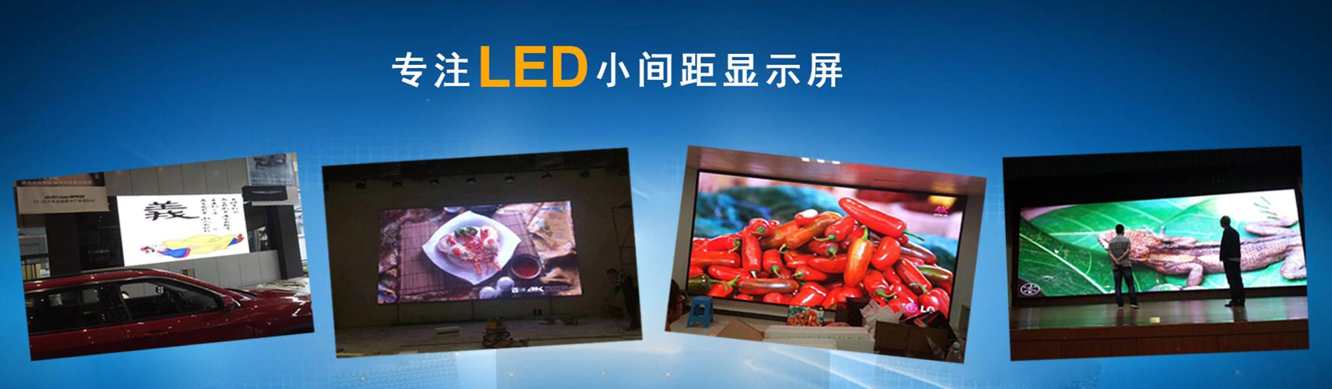 重庆LED透明屏批发